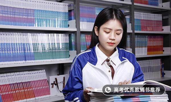 天津2021高考英语准考证打印时间