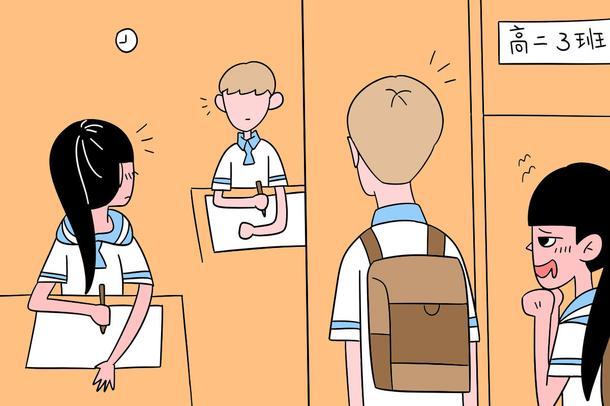 2021北京高考第二次英语听说机考查分时间