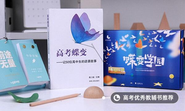 2021年3月浙江各类考试时间汇总